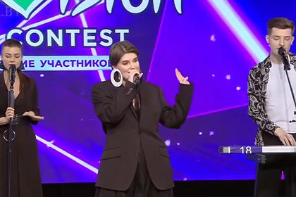 Определился участник «Евровидения» от Белоруссии