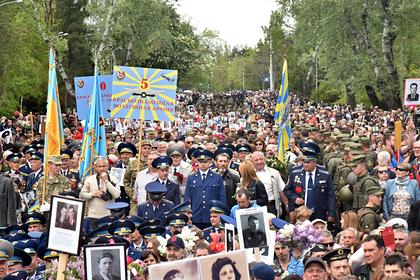Украина отказалась отмечать День Победы