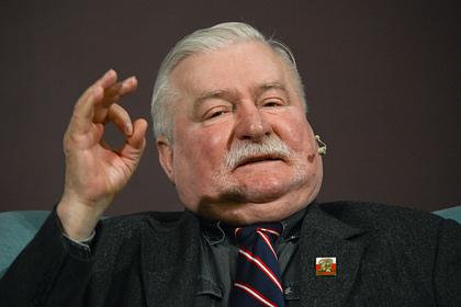 Бывший президент Польши пожелал сотрясающего Запад примирения с Россией