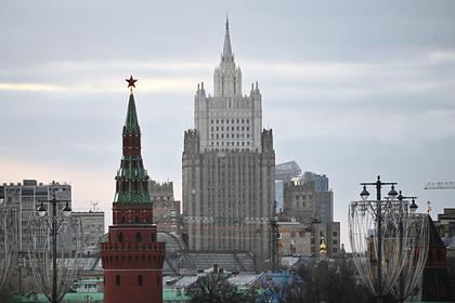 В России прокомментировали заключение мира между США и террористами
