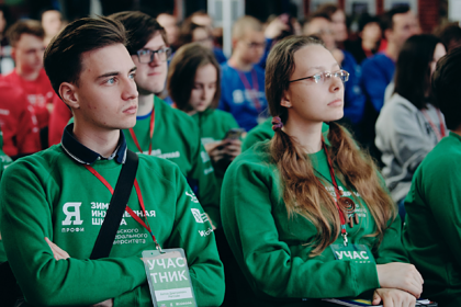 Олимпиада «Я — профессионал» объединила более 2500 российских студентов