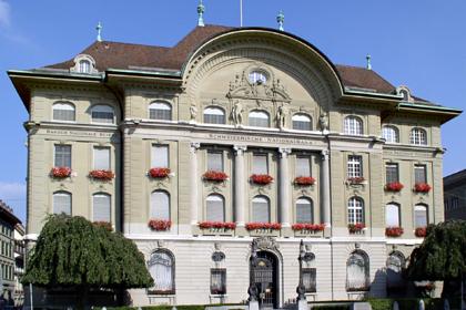 Национальный банк Швейцарии раскошелил швейцарские банки