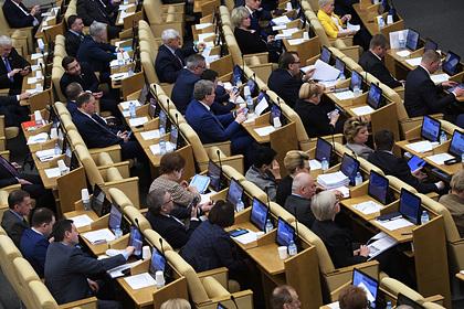Путин предложил внести в Конституцию положение о русском народе