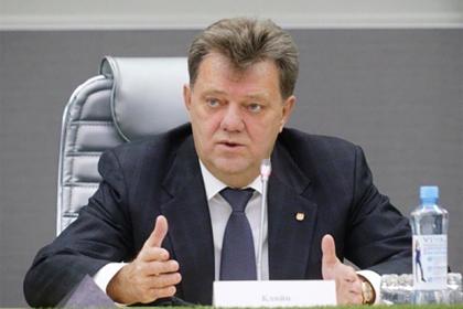 Мэр российского города наградил жену званием