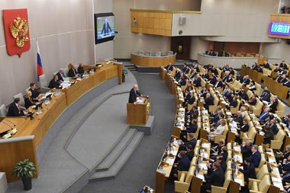В Госдуме поддержали поправку к Конституции о пенсиях
