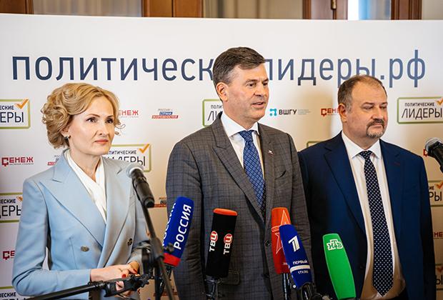 Организаторы и наставники Конкурса «Лидеры России. Политика»