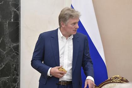 Кремль ответил муфтию Татарстана на критику поправки о русском народе