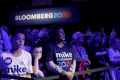Майкл Блумберг приостановил президентскую кампанию