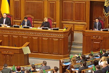 На Украине выбрали новое правительство