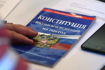 ВЦИОМ спрогнозировал участие в голосовании по Конституции 67 процентов россиян