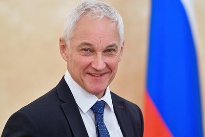 В правительстве России создали комиссию по повышению устойчивости экономики
