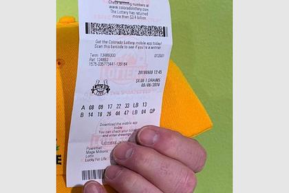Победитель лотереи едва не лишился огромного выигрыша из-за невнимательности