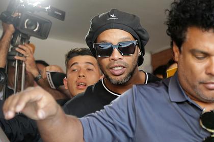 Адвокат Роналдиньо прояснил ситуацию с поддельным паспортом