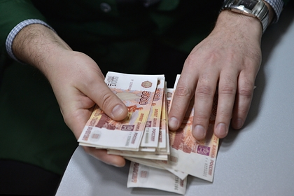 Названы российские регионы с «московскими» зарплатами