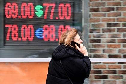 России предсказали санкции и доллар по 85 рублей