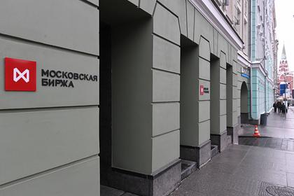 Мосбиржа приготовилась к обвалу на российских торгах