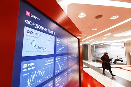 Акции крупнейших российских компаний обвалились