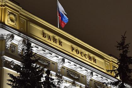 Россиянам захотели разрешить переводить друг другу миллионы