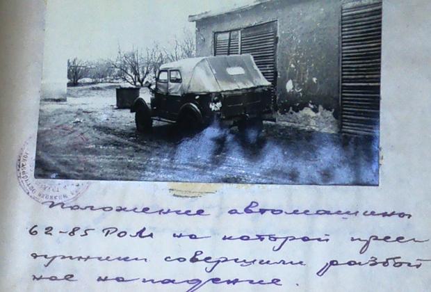 Брошенный «фантомасами» ГАЗ-69А