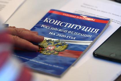 https://icdn.lenta.ru/images/2020/03/10/18/20200310180612484/pic_459eb5f2dada87a87706ede9ee75252a.jpg