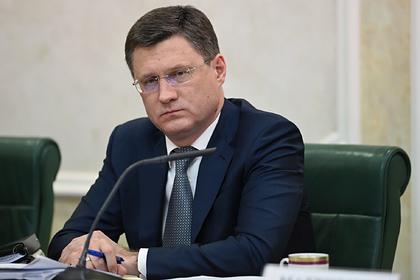 Россия допустила возможность возвращения к ОПЕК