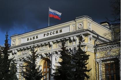 Рублю помогли избежать сильного провала