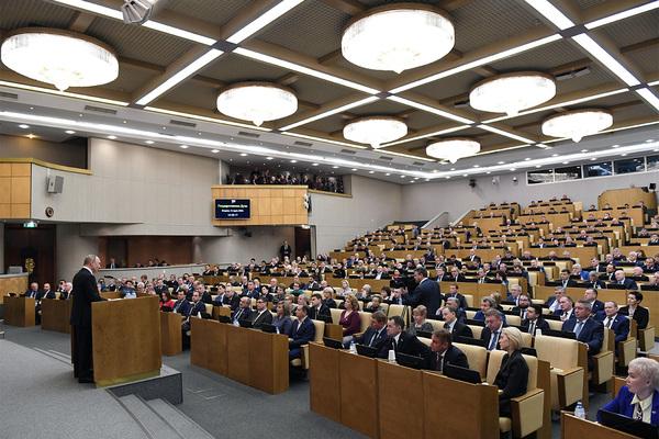 Госдума приняла закон о поправках в Конституцию