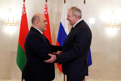 Михаил Мишустин и Сергей Румас