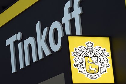 Группа Тинькофф отчиталась о рекордной прибыли за 2019 год