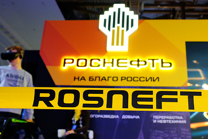 «Роснефть» ответила на обвинения в обвале цен на нефть