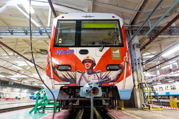 «Поезд Победы»