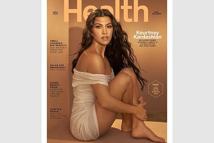 Сестра Кардашьян попала на обложку журнала в откровенном наряде