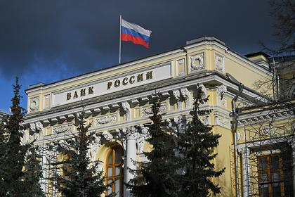 Российским инвесторам посоветовали сохранять трезвость ума