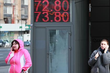 Названы сроки отскока рубля