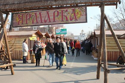 В Подмосковье начались мероприятия по дезинфекции ярмарок