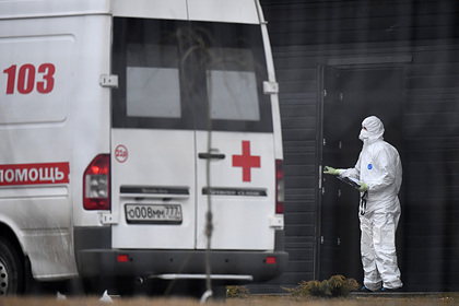Раскрыт диагноз умершего в больнице для зараженных коронавирусом россиянина