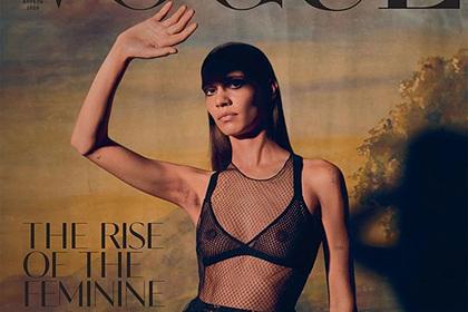 Певица снялась для обложки украинского Vogue в просвечивающем белье