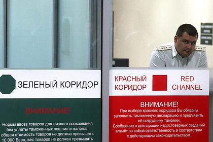 Россиянин попытался обманом ввезти в страну бриллианты на 18 миллионов рублей
