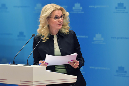 Голикова опровергла данные о нехватке в России аппаратов ИВЛ