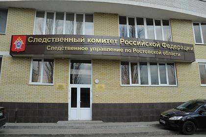 СКР вернулся к делу о похищении российского летчика спецслужбами США в Африке