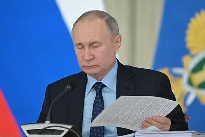 Путин назначил дату голосования по поправкам к Конституции