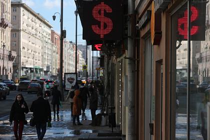 Курс доллара достиг 80 рублей