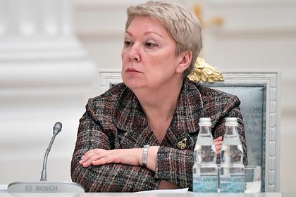 Путин назначил бывшего министра просвещения Васильеву на новый пост