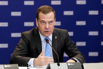 Медведев назвал присоединение Крыма восстановлением исторической справедливости