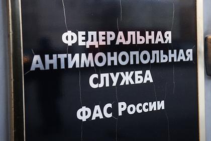 ФАС прокомментировала удивление Путина росту цен на бензин
