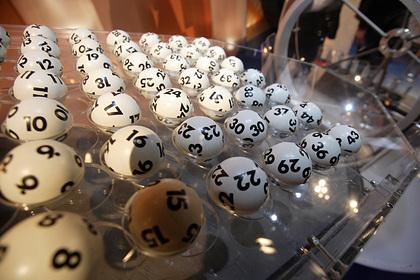 Женщина десять лет играла в лотерею с одними и теми же числами и сорвала джекпот