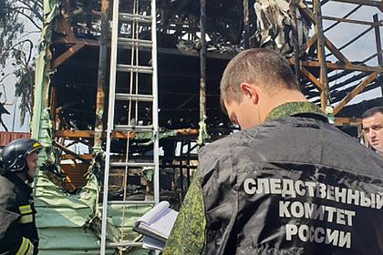 В российском городе шашлычников посадили на полгода за 11 сгоревших туристов