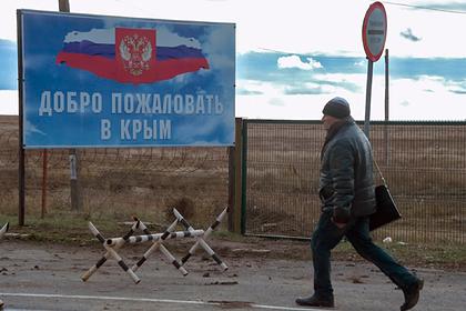Россия призвала Украину остановить поход на Крым