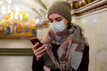 Facebook и Instagram начали информировать россиян о коронавирусе