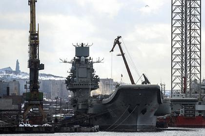 В США увидели «буксируемое» будущее «Адмирала Кузнецова»